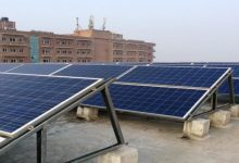 Photo of Un bloc din București primește gratuit panouri solare pe acoperiș, într-un proiect pilot. Asociațiile de proprietari din Capitală pot lua parte la inițiativă