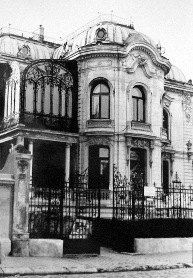 casa macca, foto, veche