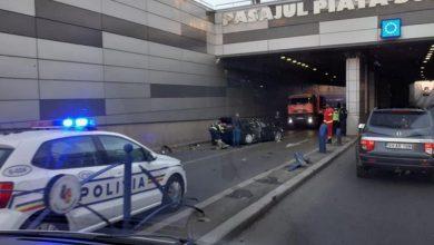 Photo of Accident grav cu o victimă în Pasajul Piața Sudului, după o șicanare în trafic. O femeie a fost proiectată dintr-o mașină | FOTO