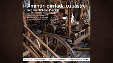 Photo of Muzeul Național al Țăranului Român organizează un târg cu antichități în acest weekend. Tot ce trebuie să știi despre eveniment