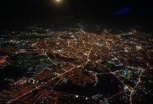 Photo of Ideea de Smart City nu se lipește de București. Capitala nu bifează podiumul în topul celor mai inteligente orașe din România