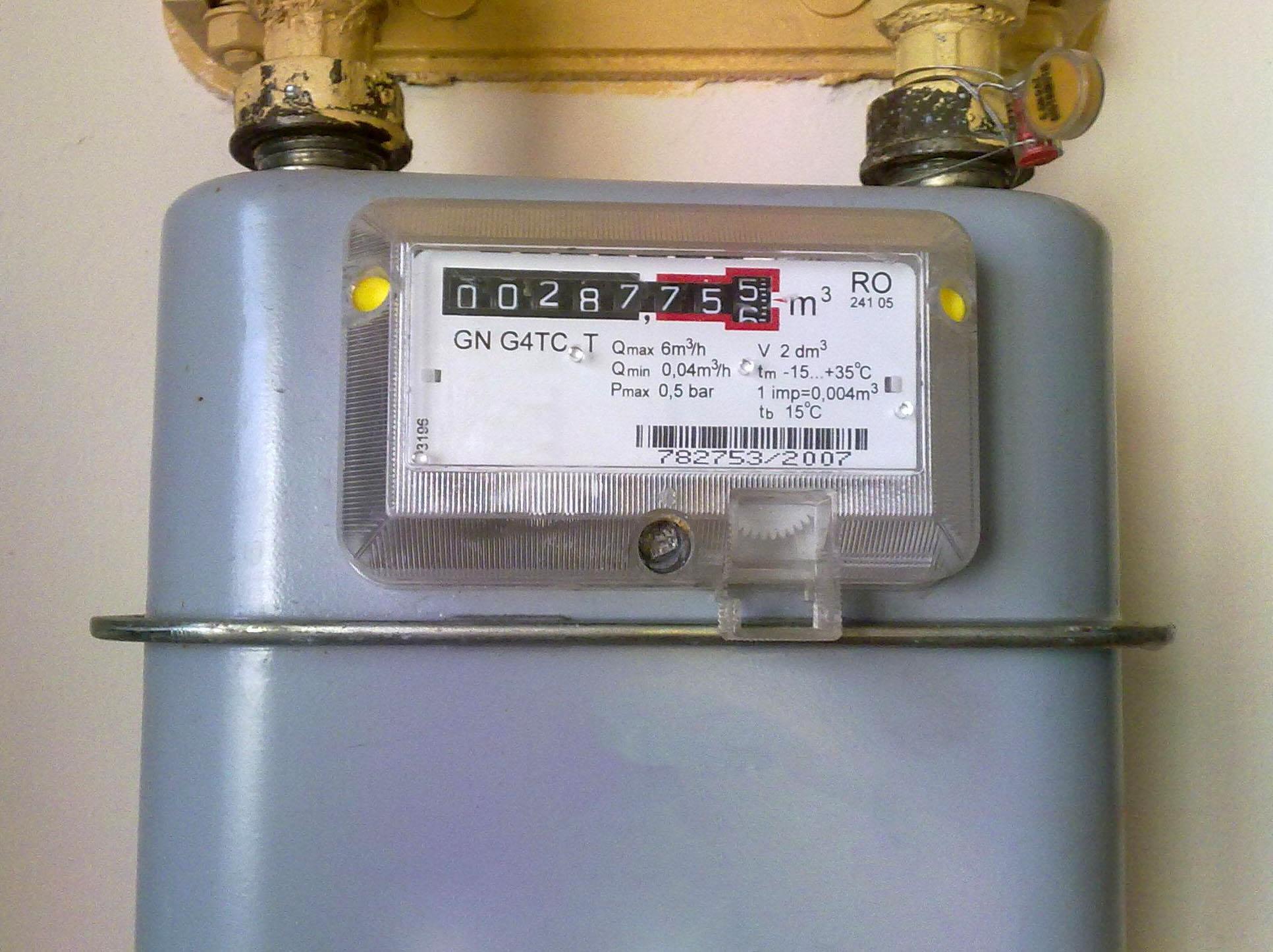 Cum se transmite index la gaze pentru Distrigaz, E-ON, Engie, Nova, Premier sau Gazest. Ce înseamnă autocitire