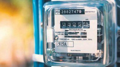 Photo of Cum se transmite indexul la curent. Informații pentru ENEL, E.ON, DIGI Energy, Electrica Furnizare, Nova sau CEZ