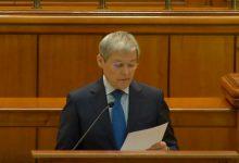 Photo of Guvernul Cioloș a picat. Ce urmează în criza politică