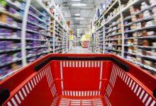 Photo of La ce oră se închid magazinele azi. Programul supermarketurilor Auchan, Carrefour, Cora, Lidl, Penny, Profi și Mega