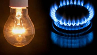 Photo of Plafonarea prețului la energie electrică și gaze, votată de Parlament. Care sunt condițiile și cu cât scad facturile